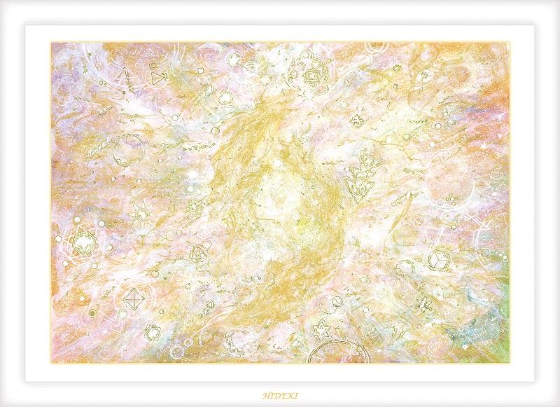 虹の龍:ヒーリングアート画像