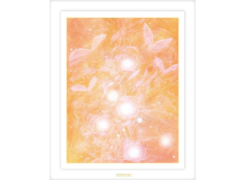 アイシテル/ヒーリングアート:HIDEKIアート販売