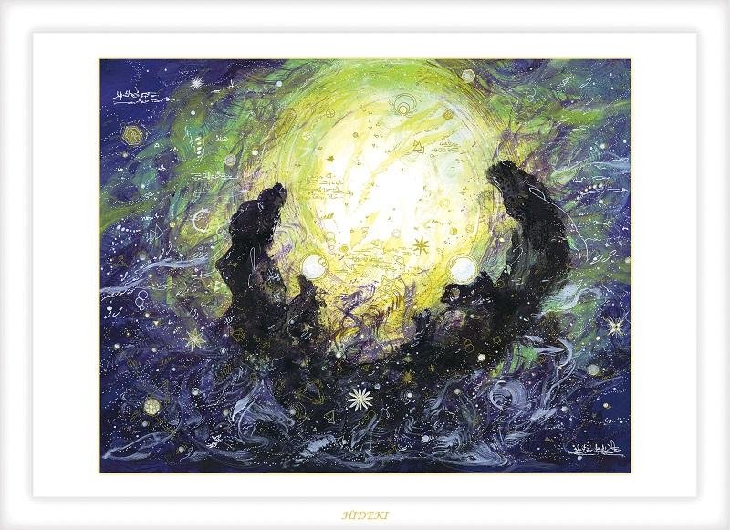 月光双龍舞:龍神ヒーリングアート:HIDEKI