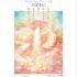 「愛のカタチ」展~未来につなぐ~ のご案内 2018/4/27~29